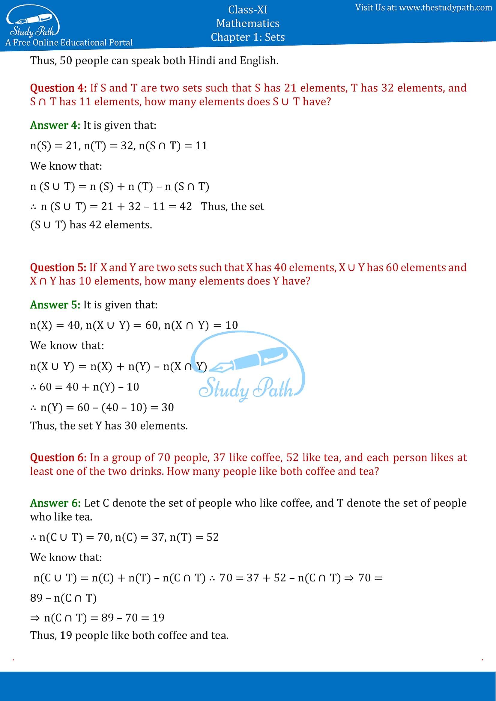 NCERT Solutions for Class 11 Maths chapter 1 sets Exercise 1.6