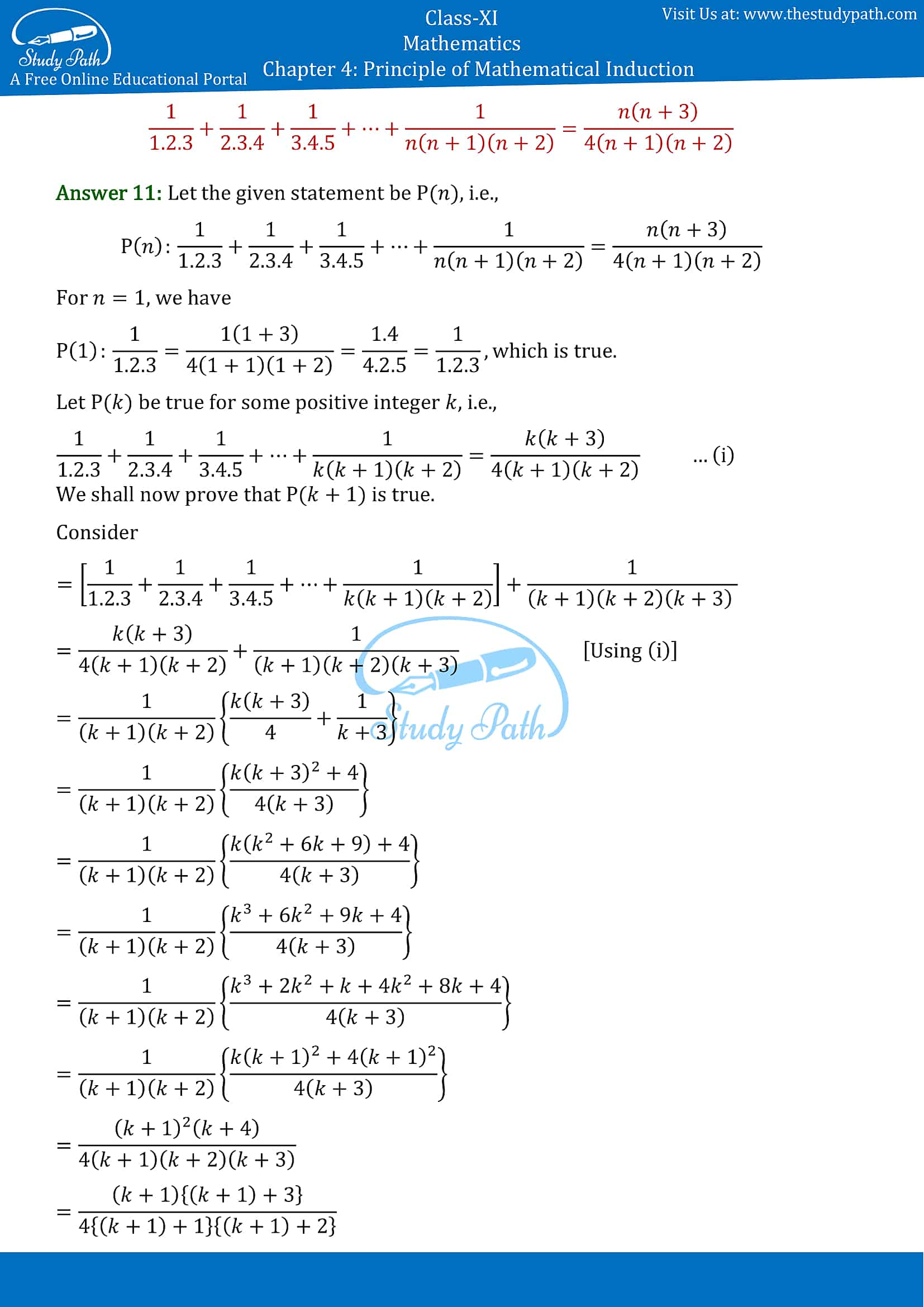 NCERT Solutions for Class 11 Maths chapter 4 Principle of Mathematical Induction