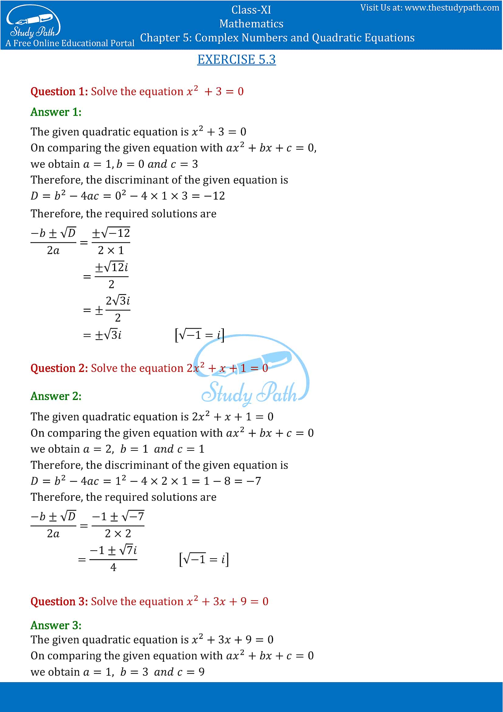 NCERT Solutions for Class 11 Maths chapter 5 Complex Numbers and Quadratic Equations Exercise 5.3 part-1