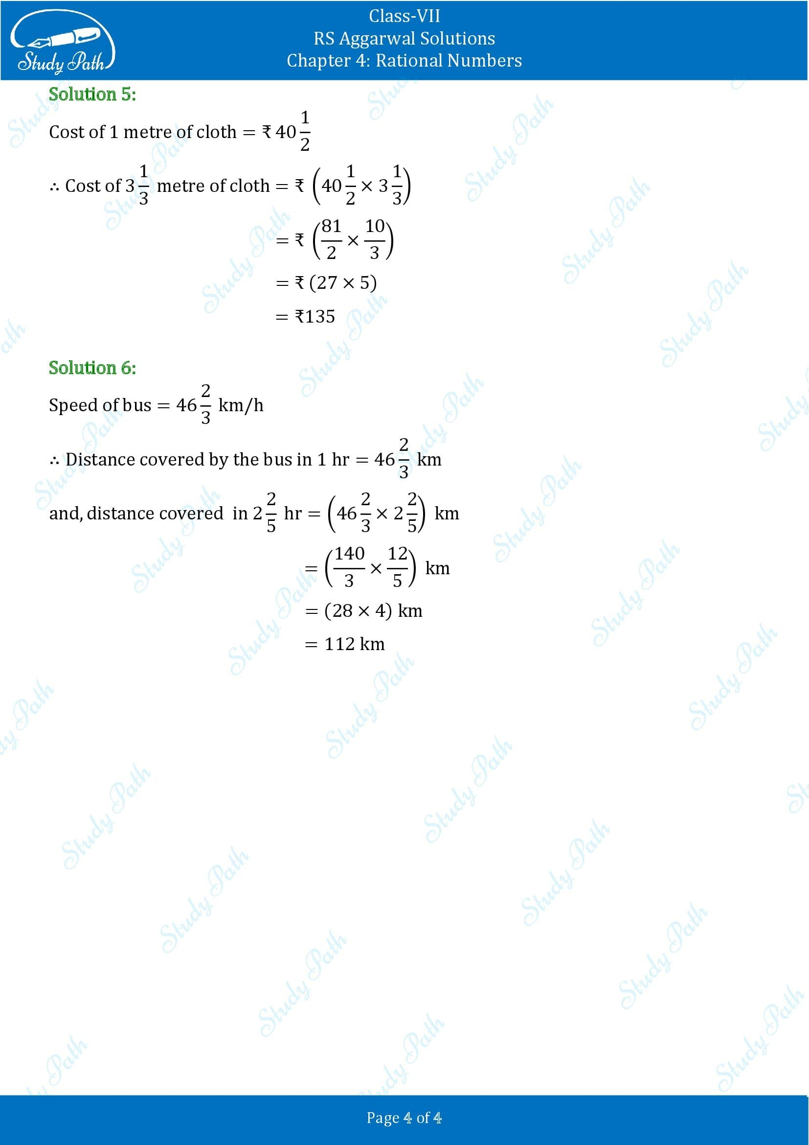 RS Aggarwal Solutions Class 7 Chapter 4 Rational Numbers Exercise 4E 00004