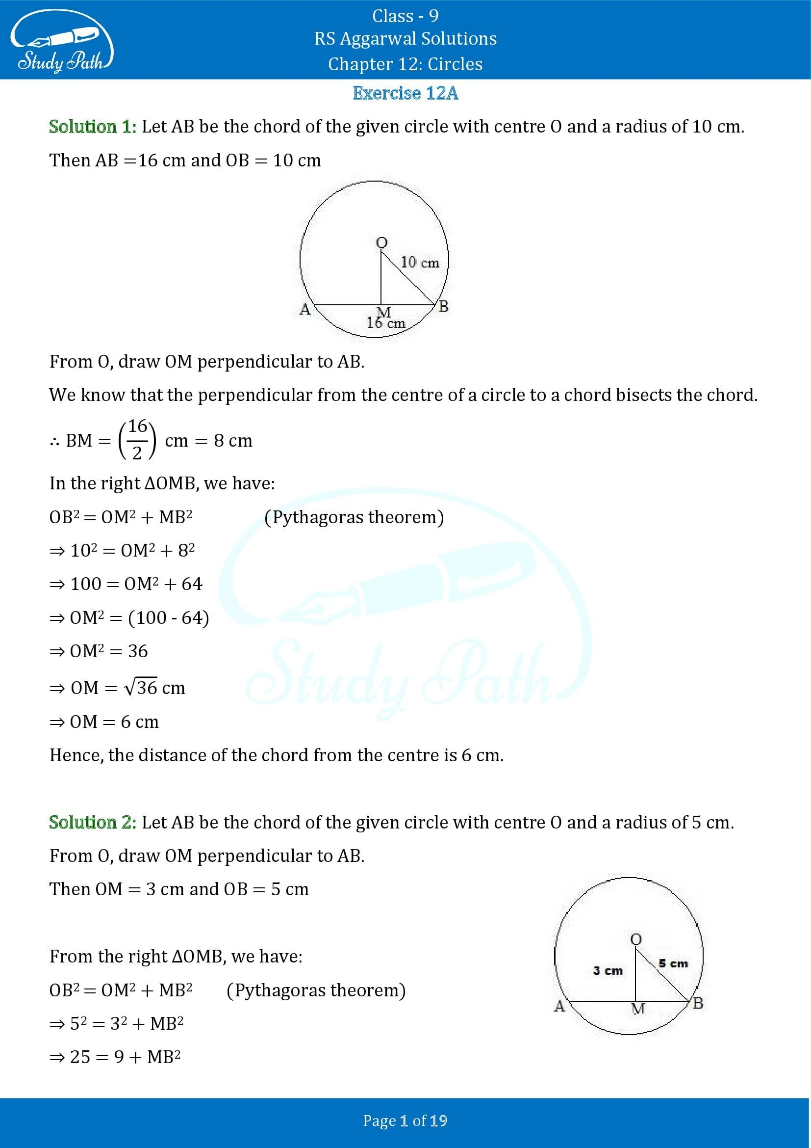 RS Aggarwal Solutions Class 9 Chapter 12 Circles Exercise 12A 00001