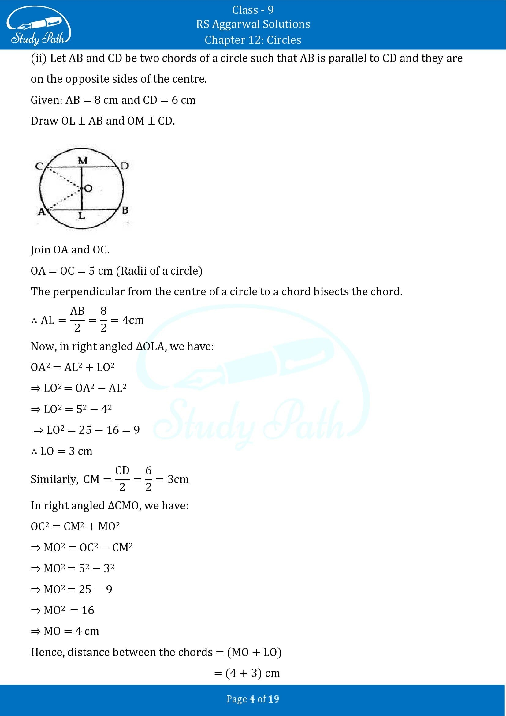 RS Aggarwal Solutions Class 9 Chapter 12 Circles Exercise 12A 00004